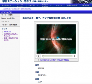 スクリーンショット 2015-07-31 10.59.48